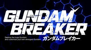 GUNDAM BREAKER  - Magazine cover