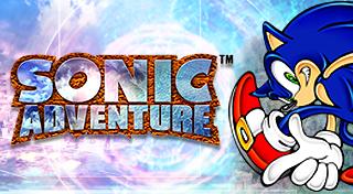 Sonic Adventure Trophies | TrueTrophies