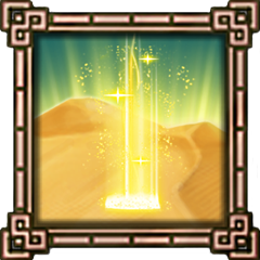 Icon for Sandstorm