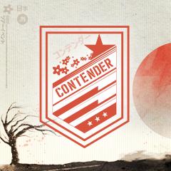 Sakura Contender