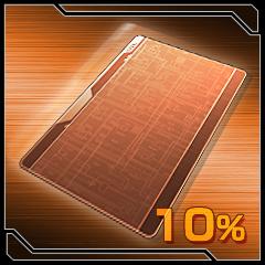Icon for カード好き
