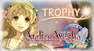 Atelier of Asha Plus: Renkinjutsushi of the Earth of Twilight