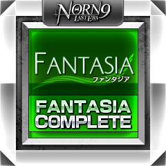 Icon for Fantasia complete