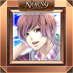 Icon for 平士 Concertoクリア