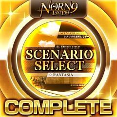 Icon for SCENARIO SELECT complete