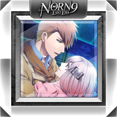 Icon for 正宗のスチルcomplete