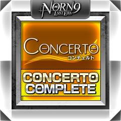 Icon for Concerto complete