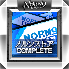 Icon for NORN9 STORE complete