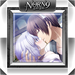 Icon for ロンのスチルcomplete