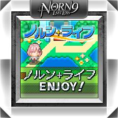 Icon for ノルン+ライフ enjoy
