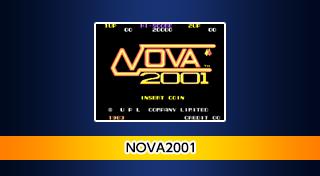 Arcade Archives: Nova2001
