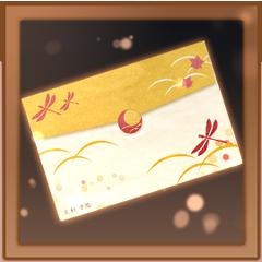 トンボの便箋 achievement for Root Letter on PlayStation 4