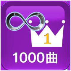 ∞歌謡スーパーレジェンド大賞 achievement for Karaoke@DAM on PlayStation 4