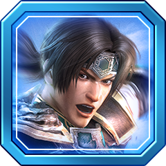 achievement for Dynasty Warriors: Godseekers on PlayStation 3