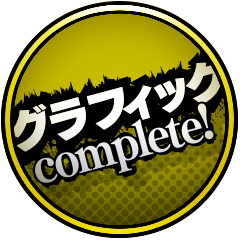 Icon for CG/Complete