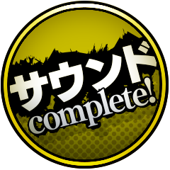 Icon for SOUND/Complete