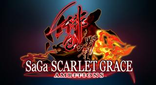 SaGa SCARLET GRACE: AMBITIONS achievements