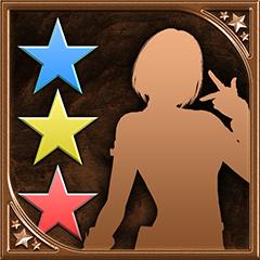 Cazador de estrellas