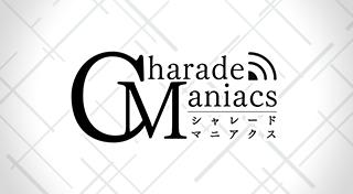 CharadeManiacs