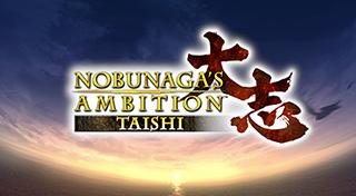 Nobunaga's Ambition: Taishi achievements