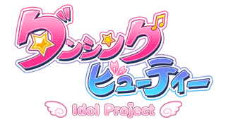 Dancing Beauty:Idol Project