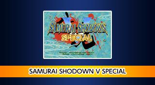 ACA NEOGEO SAMURAI SHODOWN V SPECIAL achievements