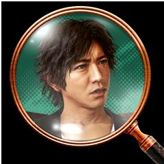 Detective local