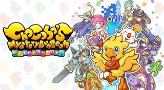 Chocobo's Mystery Dungeon EVERY BUDDY! achievements