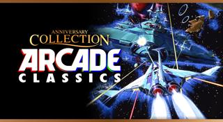 Anniversary Collection Arcade Classics achievements