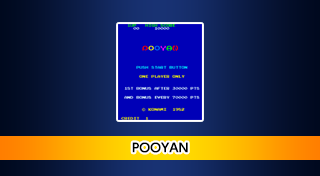 Arcade Archives POOYAN achievements