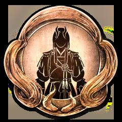 The Original Samurai