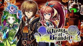 Wizards of Brandel achievements