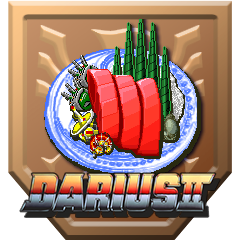 achievement for Darius Cozmic Collection Arcade on PlayStation 4