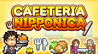 Cafeteria Nipponica achievements