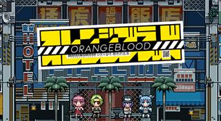 Orangeblood achievements