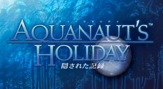 Трофеи игры Aquanaut's Holiday Hidden Memories