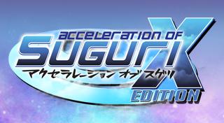 Трофеи игры Acceleration Of Suguri X Edition