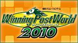 Winning Post World 2010