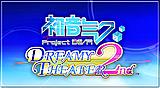 初音ミク -Project DIVA- ドリーミーシアター 2nd