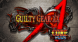 GUILTY GEAR XX ΛCORE PLUS Trophy