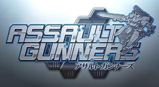 Трофеи игры Assault Gunners