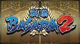 戦国BASARA2 HD