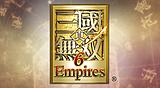 真・三國無双6 Empires