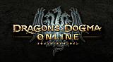 ドラゴンズドグマ オンライン