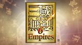 真・三國無雙6 Empires