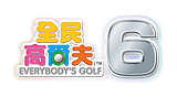 Everybody's Golf? 6
