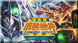スーパーロボット大戦OGサーガ 魔装機神Ⅲ PRIDE OF JUSTICE