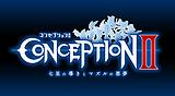 CONCEPTIONⅡ 七星の導きとマズルの悪夢