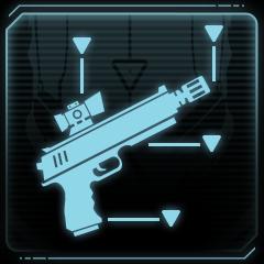 Трофей This is My Gun