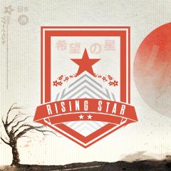 Sakura Rising Star